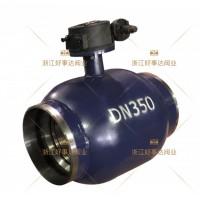 涡轮全焊接球阀Q361F,一体式全焊接球阀,法兰端焊接球阀