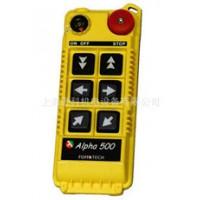 台湾阿尔法遥控器550S