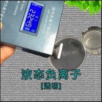 空气治理用水溶负离子,高释放汽车净化用半透明液态负离子