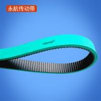 广州永航10年糊盒机皮带厂家 使用寿命高出1.5倍