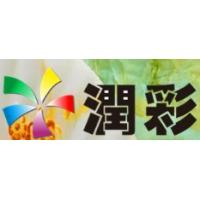 广州傲彩专业制造uv平板打印机圆柱体打印机高温彩釉玻璃打印机
