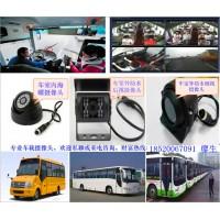 贵州车载监控、北斗GPS