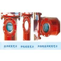 东狮PSC型系列脱硫再生槽专用喷射器脱硫催化剂脱硫设备价格低