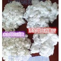PET化纤消黄增亮母粒,PET增亮消黄增白母粒