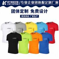 深圳龙岗T恤班服团体服定制厂家