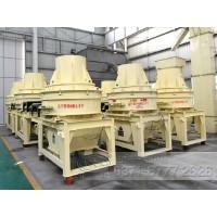 大型石头制砂机多少钱可以选购一台YL79