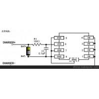 XB6092兼容快充全协议