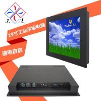 東凌工控無風扇19寸工業平板電腦一體機