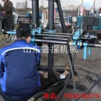供应鲁探KY-150金属矿山探矿钻机 全液压坑道取芯勘探钻机