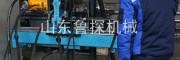 供应鲁探KY-250全液压坑道钻机 金属矿探矿钻机井下勘探用