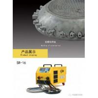短周期拉弧式螺柱焊机