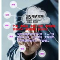 中阳国际招商 佣金日返 信管家和逸富双软件最高预留6