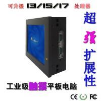 电阻触摸屏7寸8寸工业平板电脑支持WIN7-XP