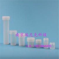 PFA60ml消解管 耐高溫消解管 特氟龍消解管架子