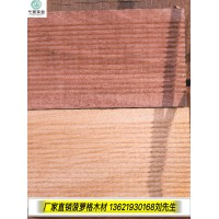 山樟木硬木木板材可定制量大从优