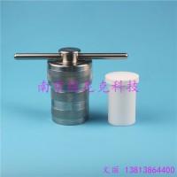高壓消解罐:藥品中重金屬鉻檢測