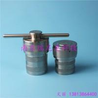 化妝品行業元素檢測-聚四氟乙烯高壓消解罐