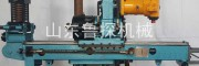 供应鲁探KY-300全液压勘探钻机 金属矿山取芯探矿坑道钻机