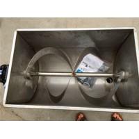沃发集团订做U型搅拌定量灌装机 顾县豆瓣酱定量灌装机