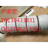 线号机PVC套管号码管