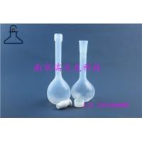 FEP容量瓶 螺口容量瓶 插口容量瓶