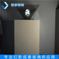 廠家供應4mm、6mm全息鍍膜玻璃定制360度四面成像金字塔