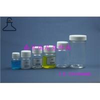PET聚酯試劑瓶規格 透明樣品瓶