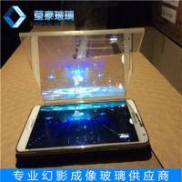 裸眼3D成像玻璃 空中成像把玻璃 定制全息成像系統