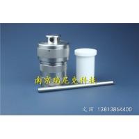 高压消解罐-土壤重金属元素检测
