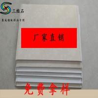 煙臺 集成墻板 生產廠家 聯系電話
