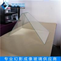 全息玻璃廠家出售360度四面成像系統 定制全息玻璃來圖加工