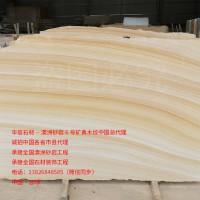 澳洲砂�r�S木�y石材ζ 背景�ν��彀甯〉�A柱��形石柱工程