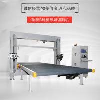 广州全自动切割机供应商