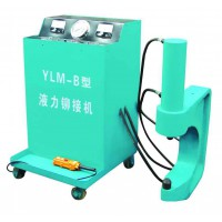 電動液壓冷鉚機;大梁鉚接機 液壓冷態鉚接機