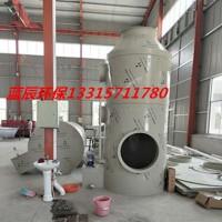 河北专业工业废气治理喷淋净化塔生产商