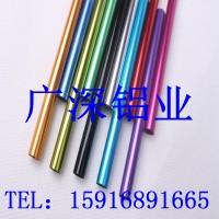 环保6063彩色阳极氧化铝合金管5052,5083铝管厂