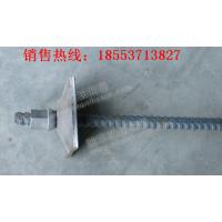 螺紋鋼錨桿生產廠家,螺紋鋼錨桿價格