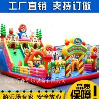 儿童充气城堡大型蹦蹦床广场游乐充气大滑梯