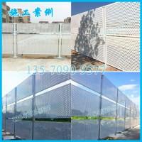 珠海白色冲孔板护栏批发 广州标准型冲孔板围挡