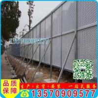 汕头铁路围栏防护网 道路施工安全围挡厂家