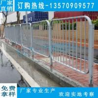 交通护栏厂家 市政护栏规格 深圳港式护栏厂家