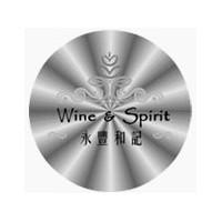 北京鐳射激光防偽標簽印刷公司