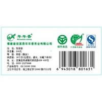 重慶汽車配件防偽標簽印刷公司