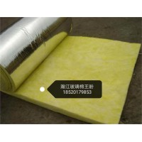 厂家供应玻璃棉,隔音吸音材料,吸音棉