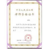 北京投資理財公司防偽*********作|安全線水印紙防偽******印刷