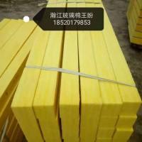厂家销售环保防火玻璃棉,保温材料