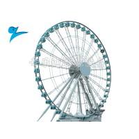 公園景區大型游樂設施摩天輪價格,戶外觀覽類游樂設施