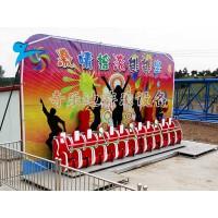 现货供应儿童游乐设施排排坐厂家,公园广场中小型游乐设备价格