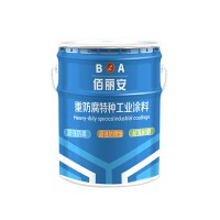 環氧樹脂防腐漆