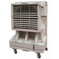 道赫水冷空調KT-20蒸發式冷風機